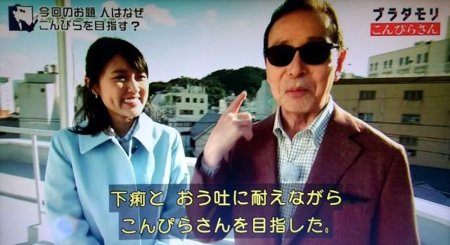f:id:morifumikirikita319:20180104012951j:image