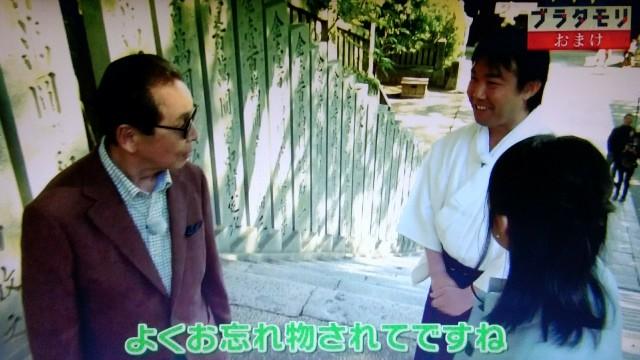 f:id:morifumikirikita319:20180104014352j:image