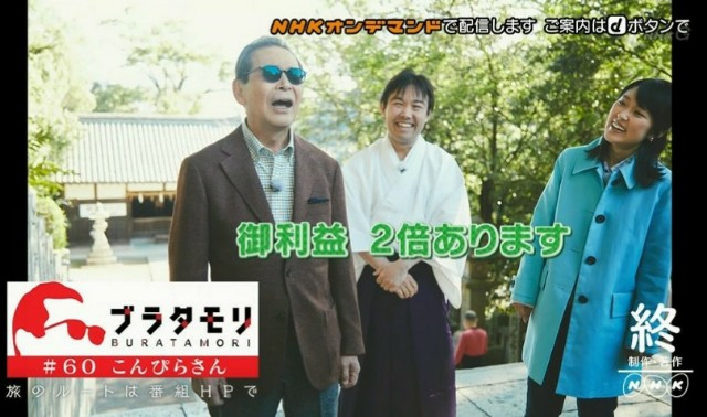 f:id:morifumikirikita319:20180104014555j:image