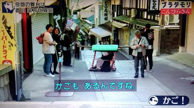 f:id:morifumikirikita319:20180104094337j:image