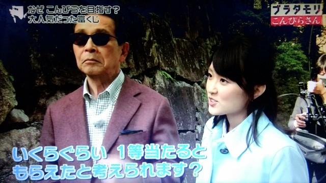 f:id:morifumikirikita319:20180105131114j:image