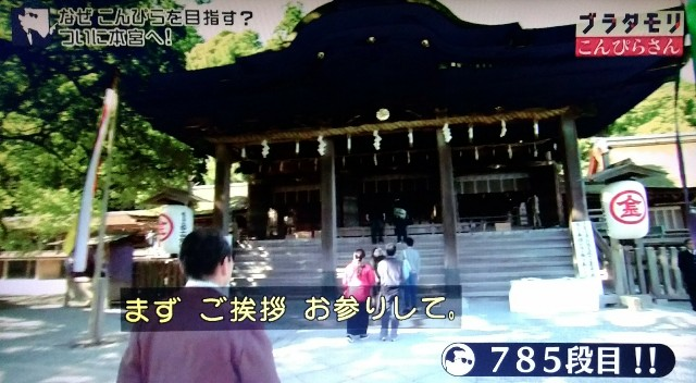 f:id:morifumikirikita319:20180105173817j:image