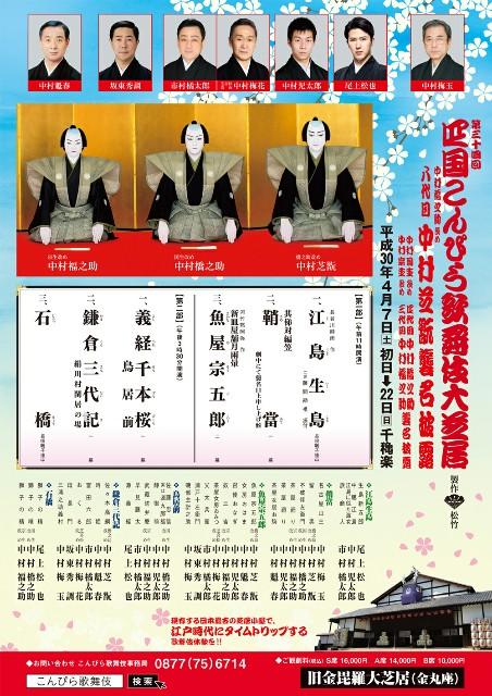 f:id:morifumikirikita319:20180106000846j:image