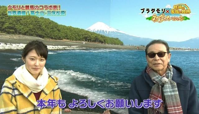 f:id:morifumikirikita319:20180106145723j:image