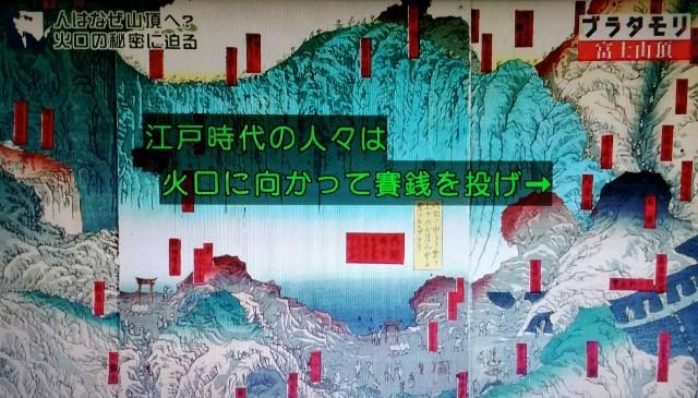 f:id:morifumikirikita319:20180107003348j:image