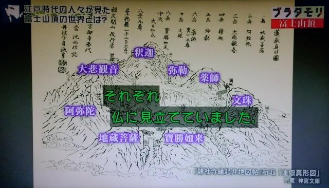 f:id:morifumikirikita319:20180107003400j:image