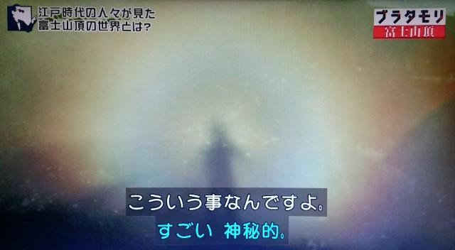 f:id:morifumikirikita319:20180107003422j:image