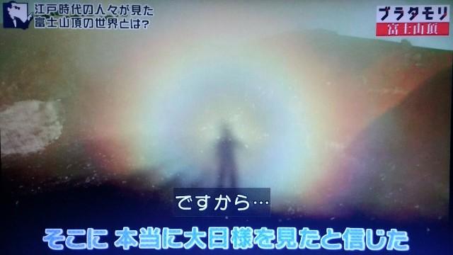 f:id:morifumikirikita319:20180107003435j:image