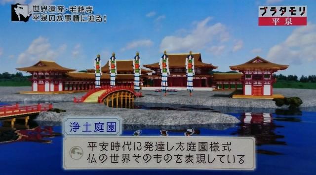 f:id:morifumikirikita319:20180107081331j:image