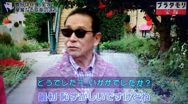 f:id:morifumikirikita319:20180113210830j:image