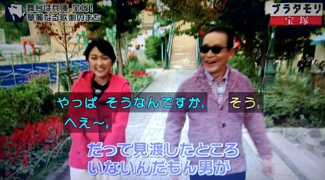 f:id:morifumikirikita319:20180113210846j:image