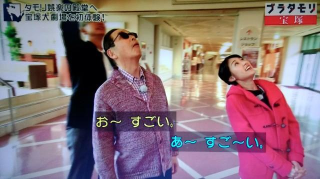 f:id:morifumikirikita319:20180113212943j:image