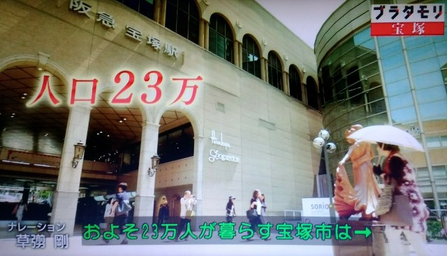 f:id:morifumikirikita319:20180113213747j:image