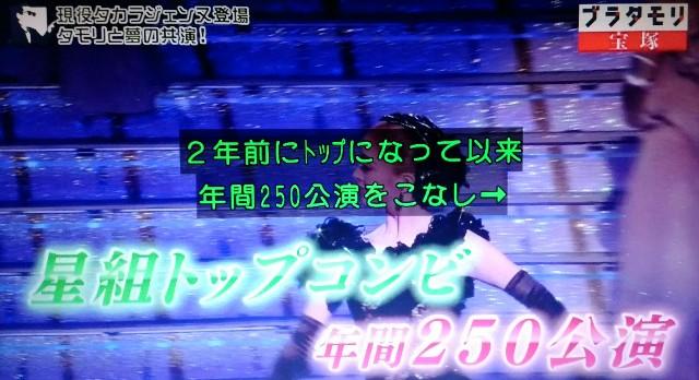 f:id:morifumikirikita319:20180113215543j:image