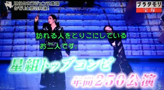 f:id:morifumikirikita319:20180113215600j:image