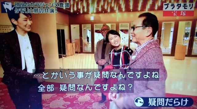 f:id:morifumikirikita319:20180113225200j:image