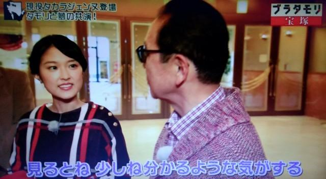 f:id:morifumikirikita319:20180113225225j:image