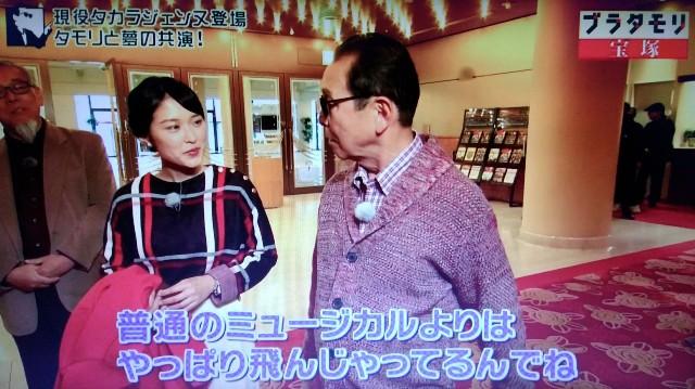 f:id:morifumikirikita319:20180113225300j:image