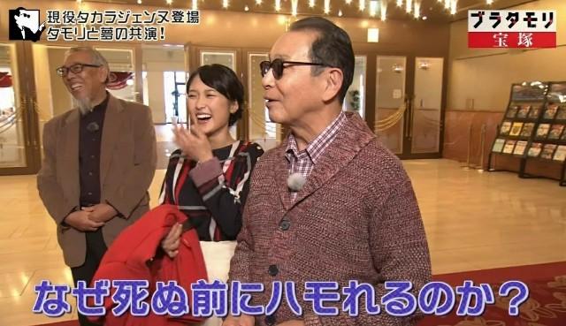f:id:morifumikirikita319:20180113231134j:image