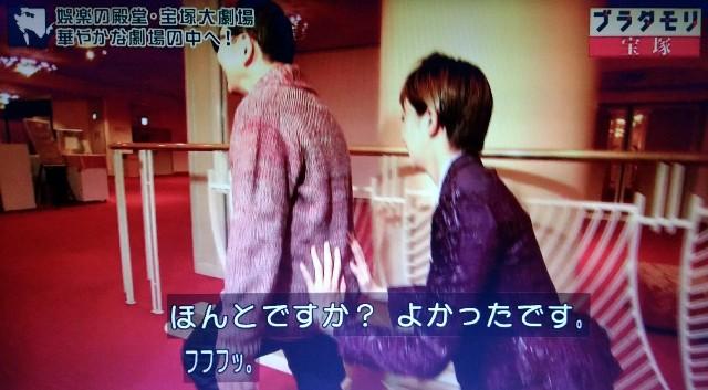 f:id:morifumikirikita319:20180113231706j:image
