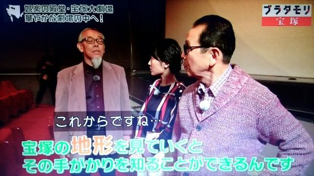 f:id:morifumikirikita319:20180113235455j:image
