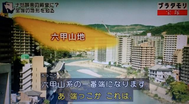 f:id:morifumikirikita319:20180113235716j:image