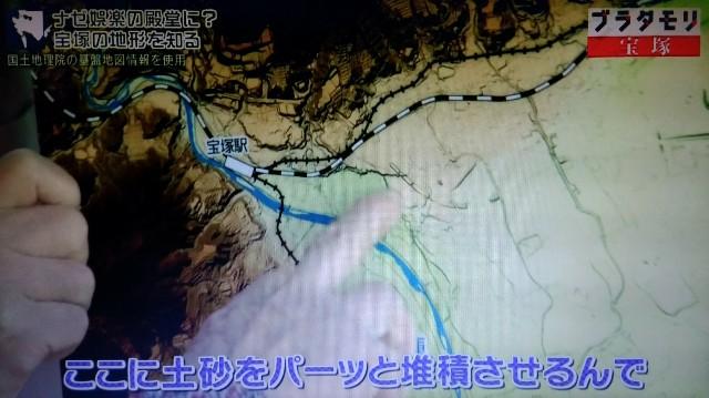 f:id:morifumikirikita319:20180114001145j:image
