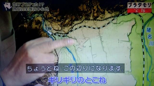 f:id:morifumikirikita319:20180114001514j:image