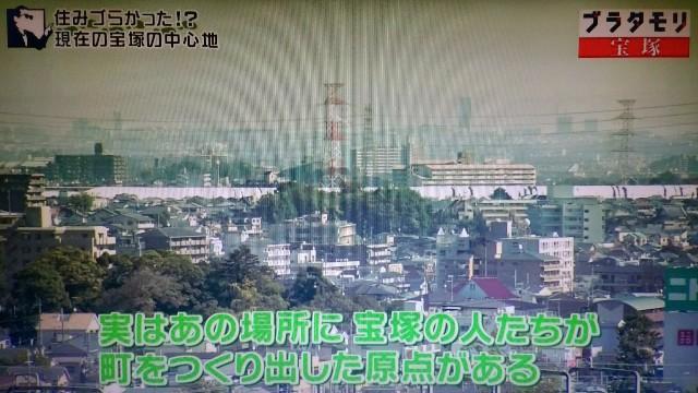 f:id:morifumikirikita319:20180114001530j:image