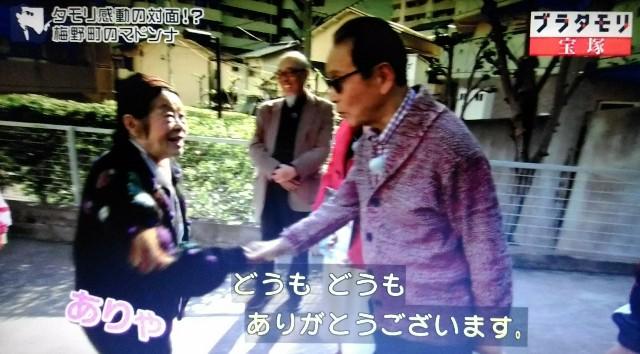 f:id:morifumikirikita319:20180114155515j:image