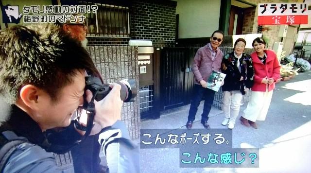 f:id:morifumikirikita319:20180114155804j:image
