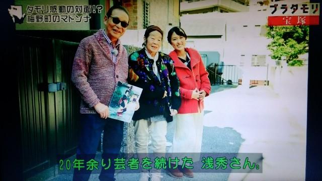 f:id:morifumikirikita319:20180114155821j:image