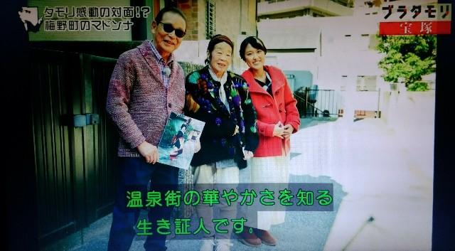 f:id:morifumikirikita319:20180114155833j:image