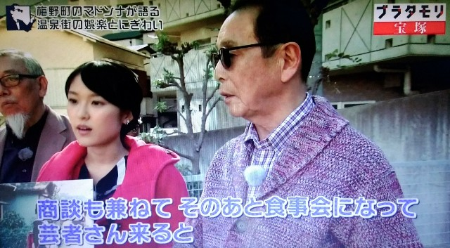 f:id:morifumikirikita319:20180114155925j:image