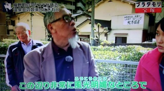 f:id:morifumikirikita319:20180114155941j:image