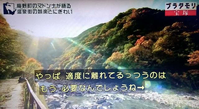f:id:morifumikirikita319:20180114155950j:image