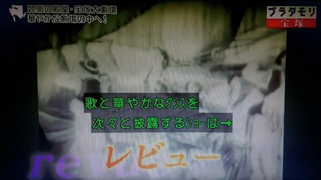 f:id:morifumikirikita319:20180114170149j:image