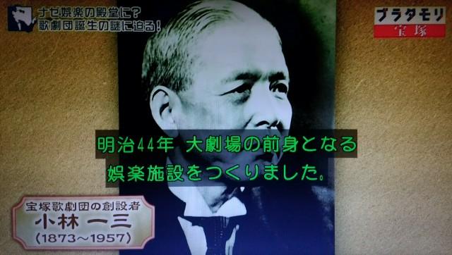 f:id:morifumikirikita319:20180114190023j:image