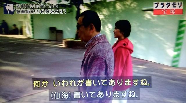 f:id:morifumikirikita319:20180114194832j:image