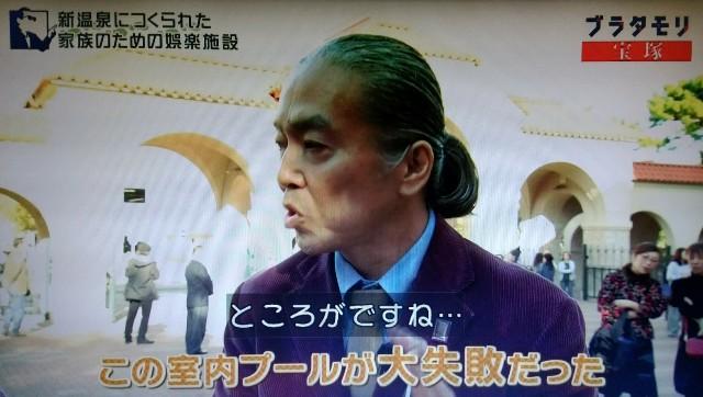 f:id:morifumikirikita319:20180114195822j:image