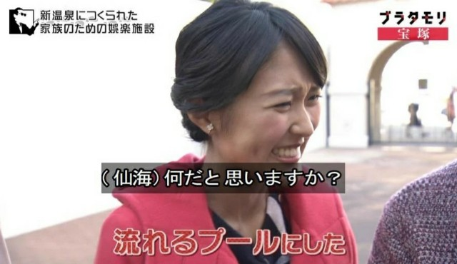 f:id:morifumikirikita319:20180114195946j:image
