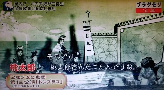 f:id:morifumikirikita319:20180114200957j:image