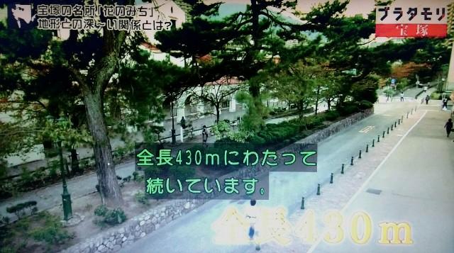 f:id:morifumikirikita319:20180114205524j:image