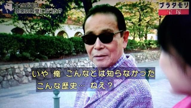 f:id:morifumikirikita319:20180114212048j:image