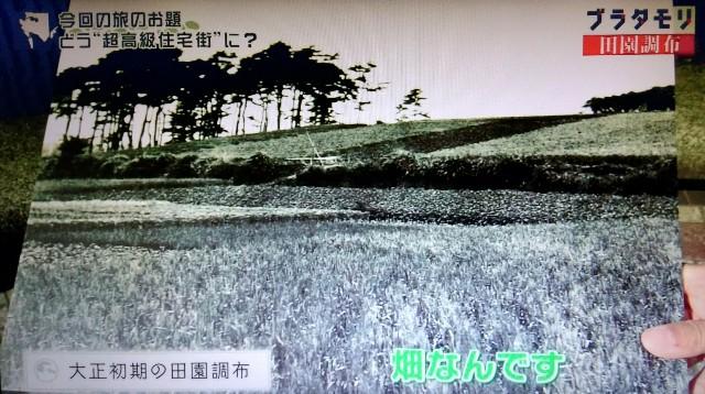 f:id:morifumikirikita319:20180120213233j:image