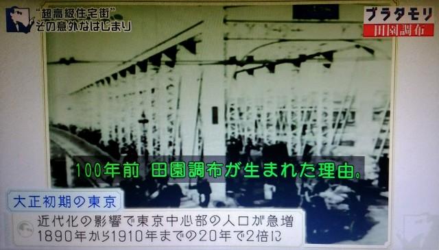 f:id:morifumikirikita319:20180120213302j:image
