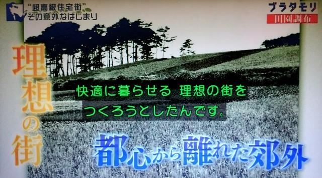 f:id:morifumikirikita319:20180120213332j:image