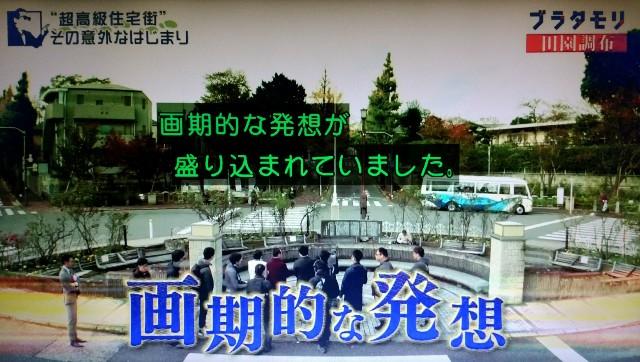 f:id:morifumikirikita319:20180120220441j:image