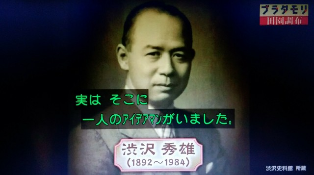f:id:morifumikirikita319:20180120234720j:image