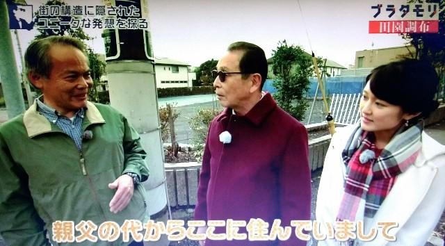 f:id:morifumikirikita319:20180121083410j:image